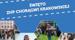 Zmiana terminu Święta Patrona ZHP Chorągwi Krakowskiej
